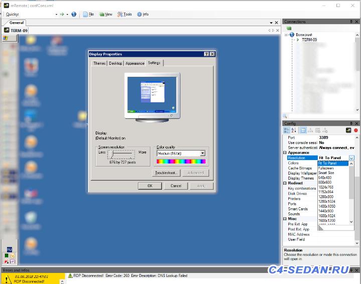 Lexia DiagBox , и активация скрытых возможностей - mRemote.png