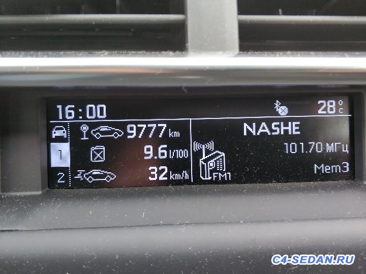 Расход топлива 150 л.с. Указывать среднюю скорость с БК  - IMG_20180604_160202_HHT.jpg