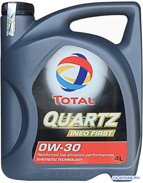 [Москва][ТК][РФ] Продам Total Quartz Ineo First 0W-30 4L  - f672.jpg