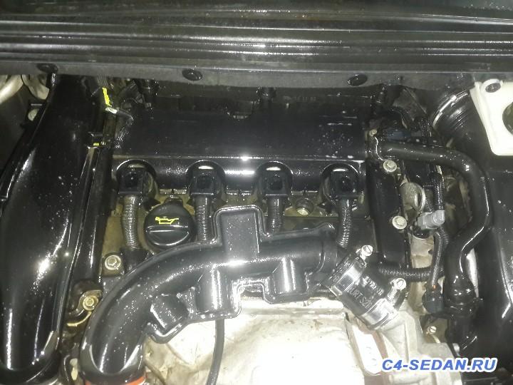 Мойка двигателей - 20151106_172214.jpg