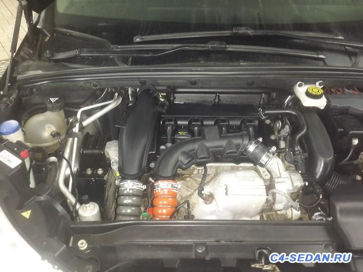 Мойка двигателей - 20151106_174008.jpg