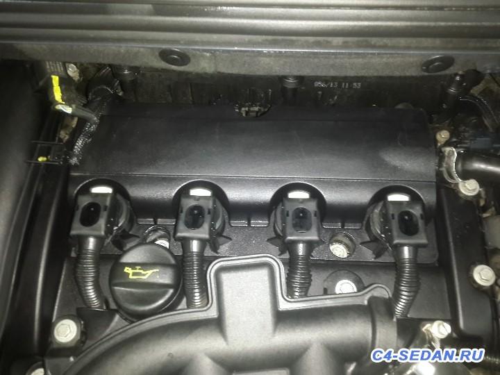 Мойка двигателей - 20151106_174017.jpg