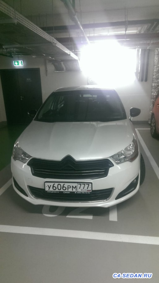 [Москва] Продаю Citroen C4 Sedan - WhatsApp Image 2018-06-09 at 10.33.15.jpeg