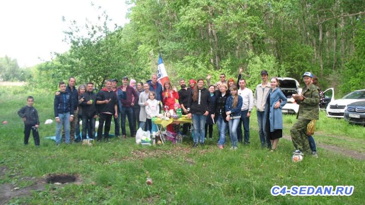 [PSA Samara region 63 RUS] Встреча клуба. День России - 21.jpg