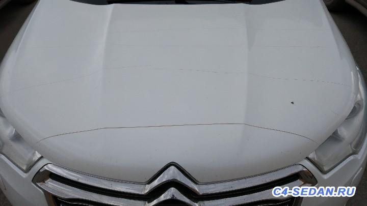 [Москва] Продаю Citroen C4 Sedan - IMG_20180609_162919.jpg
