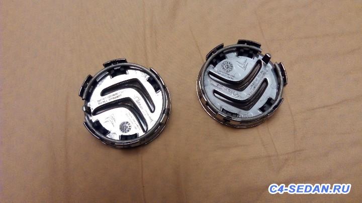 [Москва] Продам оригинальные ступичные колпаки и диски штамповку, антифриз - IMG_20180611_225829.jpg