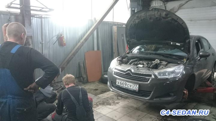 [AlarMotors] Обслуживание клубных автомобилей - DSC_0633.JPG