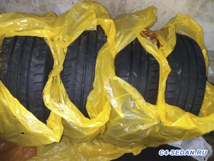 [Петербург] Продам летние Michelin Energy Saver 205 55 R16 91V - IMG_20180606_220220.jpg