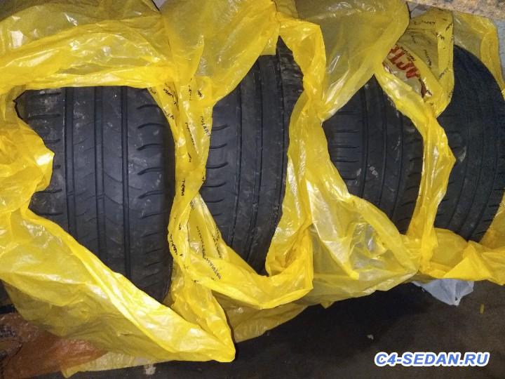 [Петербург] Продам летние Michelin Energy Saver 205 55 R16 91V - IMG_20180606_220315.jpg