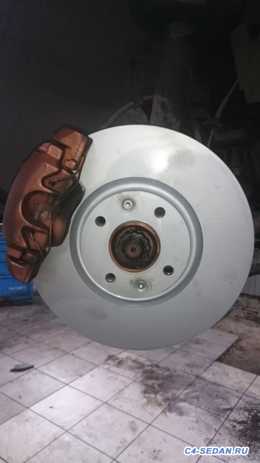 Тормоза качество, проблемы, ремонт  - DSC_0632.JPG