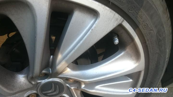 Тормоза качество, проблемы, ремонт  - DSC_0072.JPG