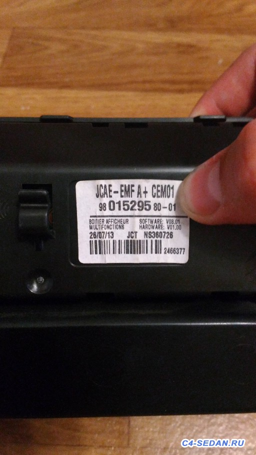 [Челябинск][ТК][РФ] Продам: RD5L1 экран тип А - P_20180625_203413_vHDR_On.jpg