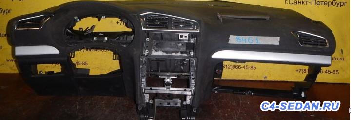 Подушка безопасности пассажира - ScreenShot00039.png