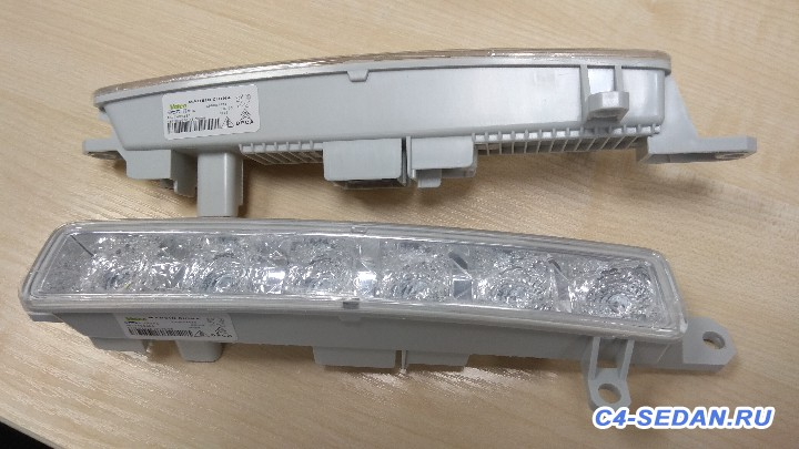 [Москва][ТК] Продам LED лампы ДХО - 1530770445595688820433.jpg