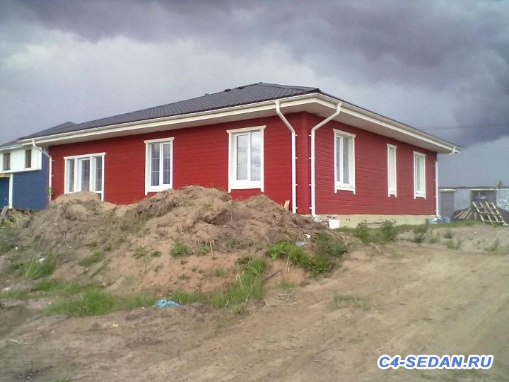 Вот и я решил строить дом - 05072018174[1].jpg