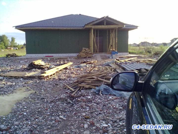 Вот и я решил строить дом - 14082017070[1].jpg