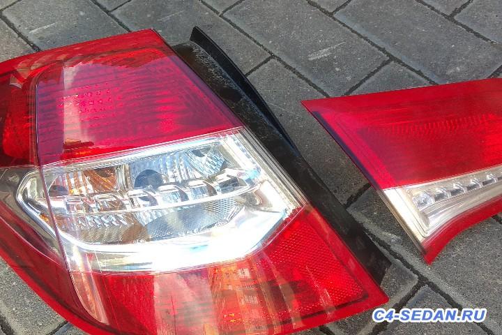 [Москва][ТК] Продам задние фонари C4B7 - IMG_20180708_162130.jpg