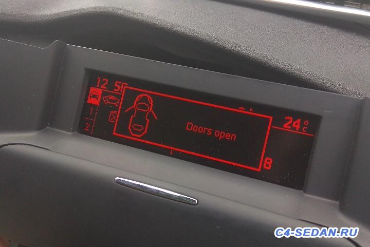 [Москва][ТК] Продам экран с рамкой для магнитолы RD5L3 - IMG_20180707_125221.jpg