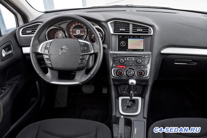 Как улучшить звук в нашем автомобиле? - DD6CED45-AA44-4848-9149-D63D43CC1C38.jpeg