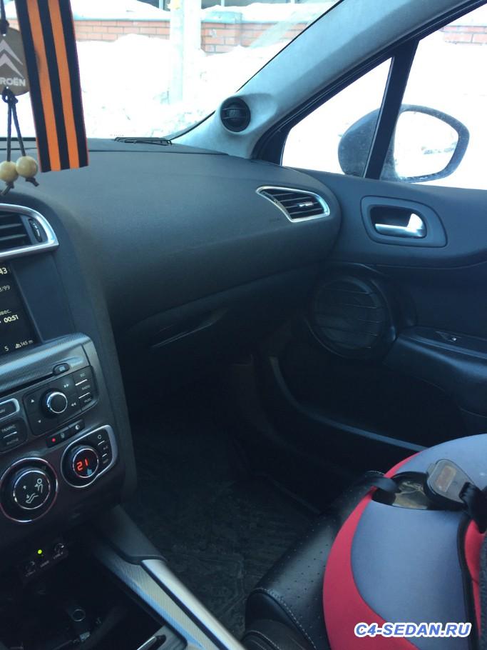 Как улучшить звук в нашем автомобиле? - dd1796ds-960.jpg