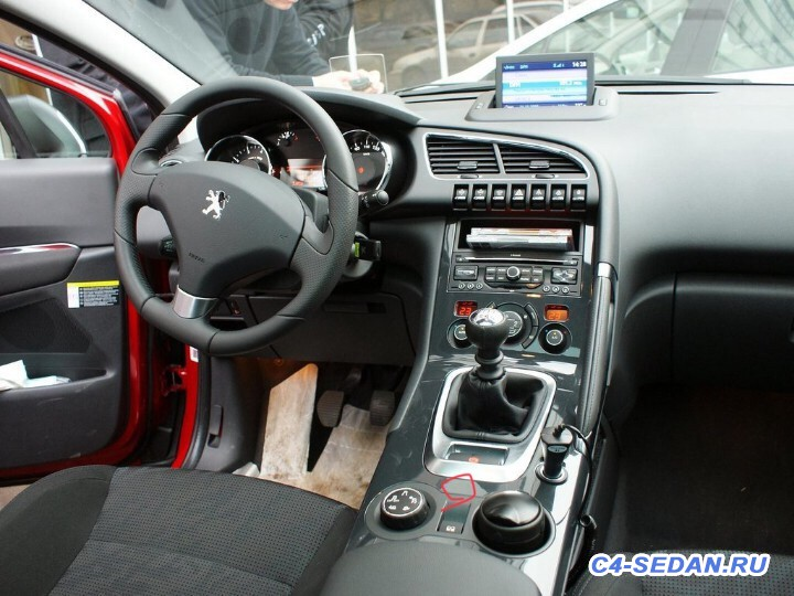 Как улучшить звук в нашем автомобиле? - B7C4D267-2BC0-4EF0-A083-17EE984955F4.jpeg
