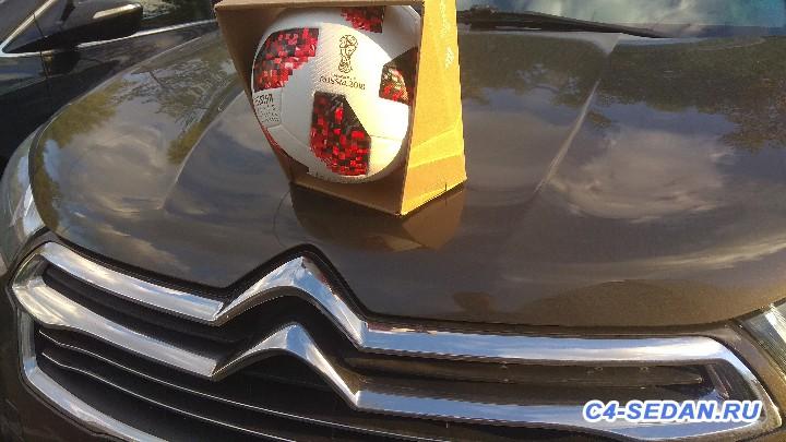 Клубный конкурс Футбольная лихорадка  - 15318451697901209404592.jpg