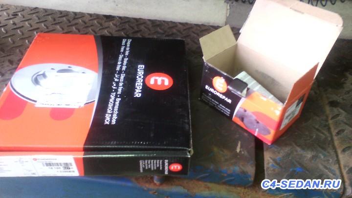 Тормозной суппорт, тормозные диски и колодки - IMG_20171017_132152.jpg