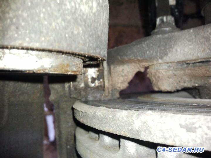 Тормозной суппорт, тормозные диски и колодки - Фото0927.jpg