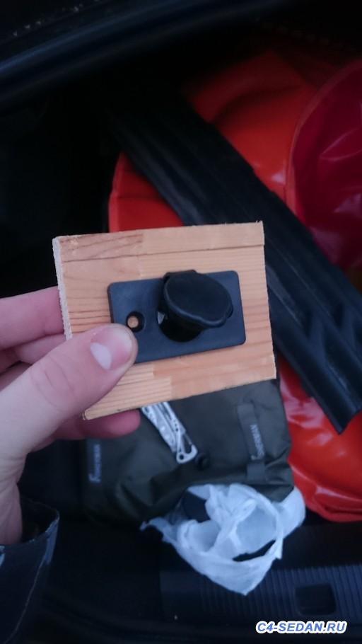 Дополнительные розетки на 12В и USB - 668d491s-960.jpg