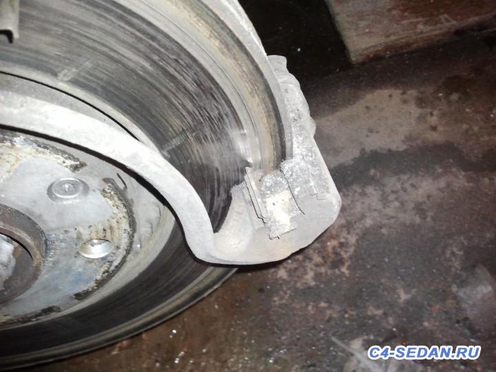 Тормозной суппорт, тормозные диски и колодки - Фото0964.jpg