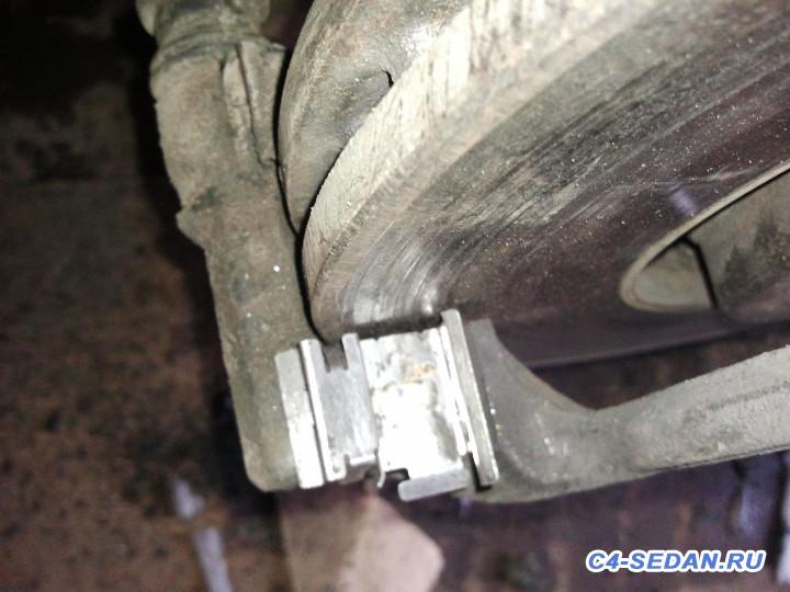 Тормозной суппорт, тормозные диски и колодки - Фото0942.jpg