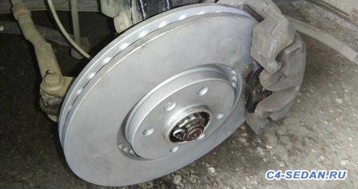 Тормозной суппорт, тормозные диски и колодки - IMG_20180728_191702.jpg