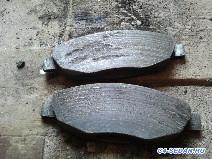 Тормозной суппорт, тормозные диски и колодки - Фото0956.jpg