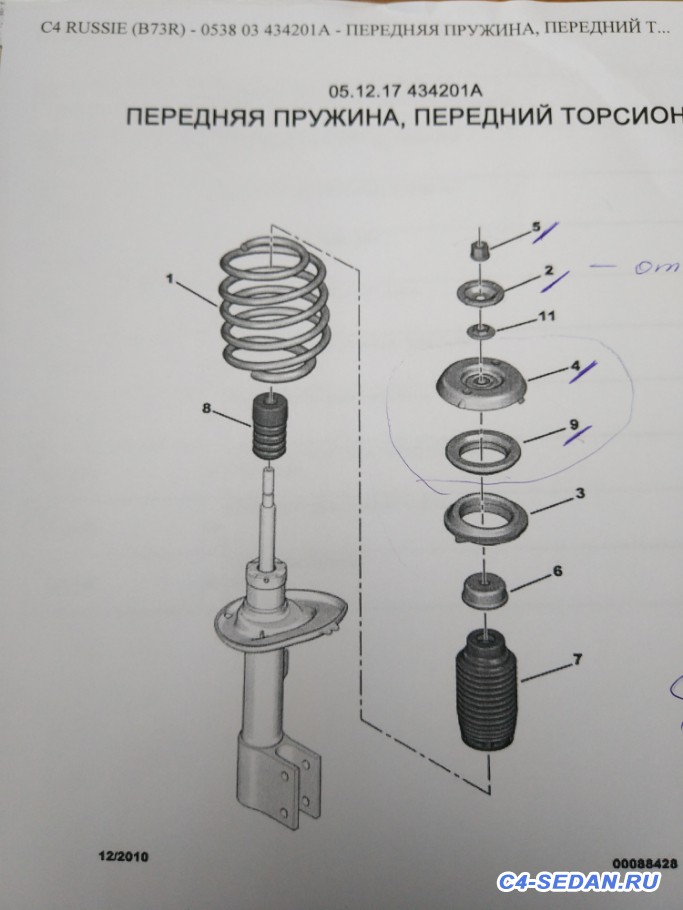 Амортизаторы и клиренс дорожный просвет  - IMG_20180820_172748.jpg