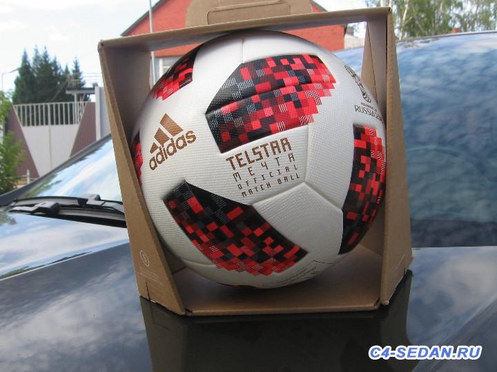 Клубный конкурс Футбольная лихорадка  - IMG_0010.JPG