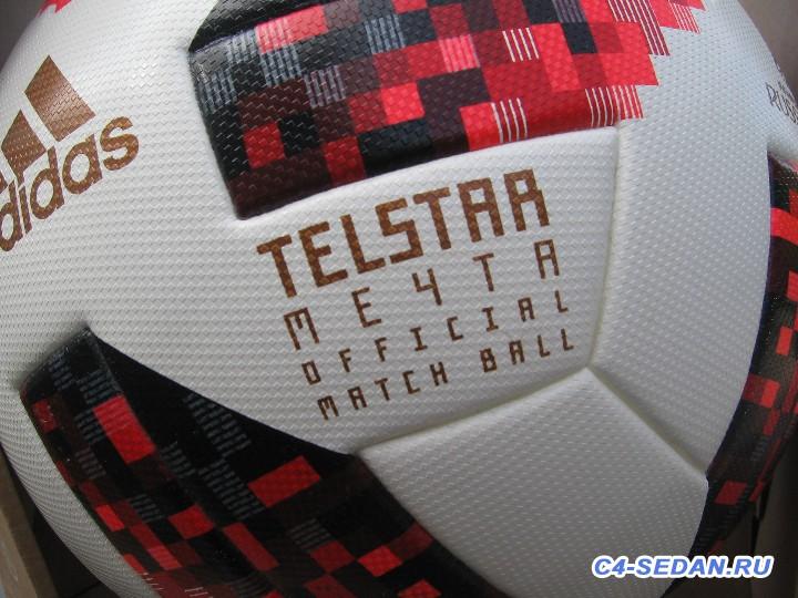 Клубный конкурс Футбольная лихорадка  - IMG_0012.JPG
