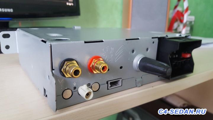 Линейные выходы на плате с USB из Китая - QQbPGHq7xJE.jpg
