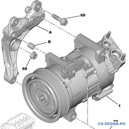 [БЖ С4В7] Замена срывной муфты компрессора кондиционера - kompressor.jpg