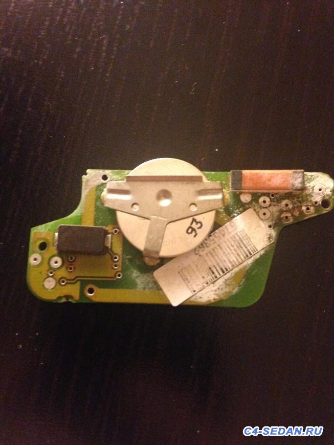 Не исправна электронная анти-кража - image-14-11-15-09-23-1.jpeg
