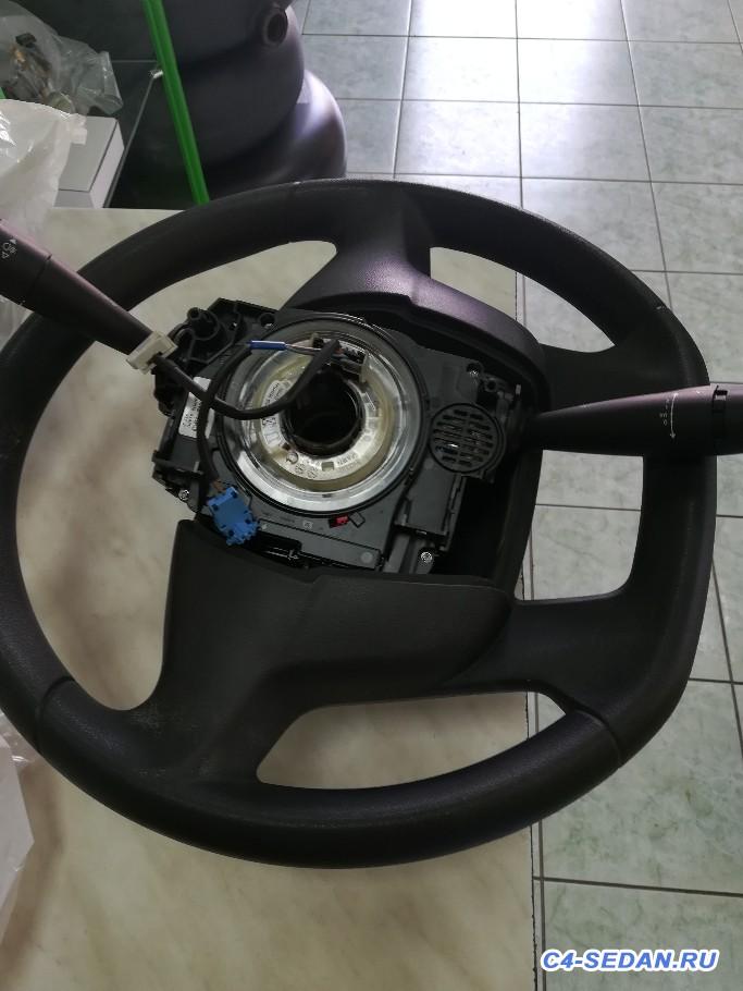 [Тамбов][ТК]Продам руль и подрулевой. - IMG_20180911_101603.jpg
