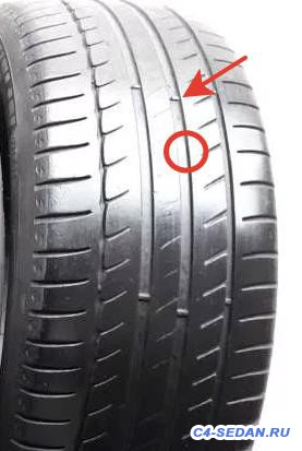 [Москва] Куплю шину michelin primacy hp 215 50 r17 - 2018-09-19 11-50-59 michelin primacy hp 215 50 r17  10 тыс изображений найдено в Яндекс.Картинках - Google Chrome.jpg