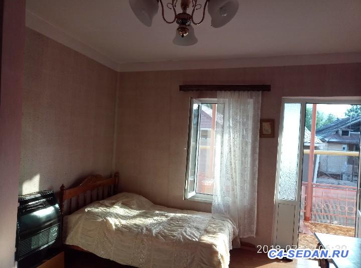 Грузия - P80727-063028.jpg