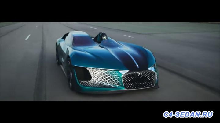 Автомобили, концепты от Citroen - Screenshot_2018-09-26-21-42-04-494.jpeg