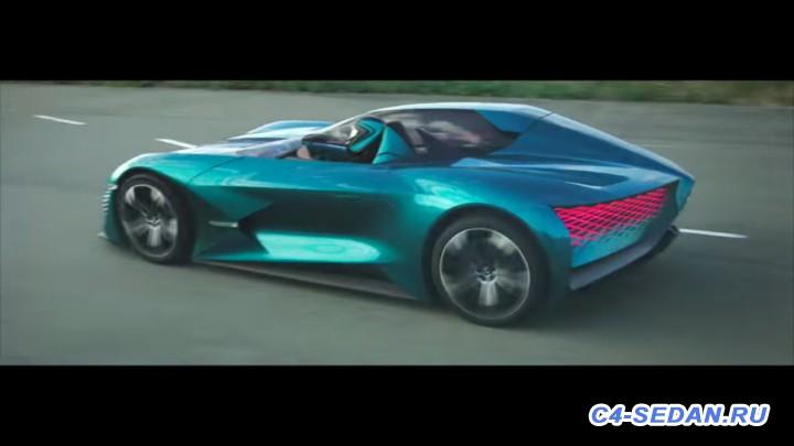 Автомобили, концепты от Citroen - Screenshot_2018-09-26-22-11-12-825.jpeg