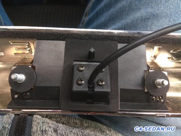 Хромовая накладка на крышке багажника сабля  - IMG_20180608_073305.jpg