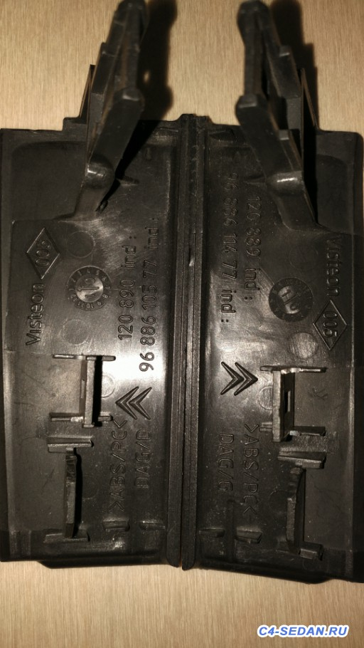 [Москва][ТК] Продам: Штатную магнитолу SMEG _iV2 без нави. - IMG_20181010_221523.jpg