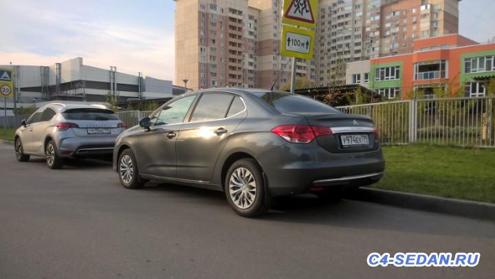 [Москва] Продаю Ситроен С4L 1.6 HDI 115 лс 6МКПП - WP_20181007_15_48_38_Pro.jpg