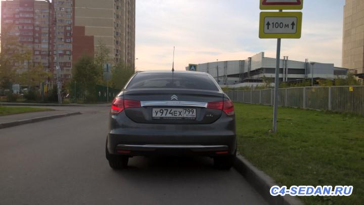 [Москва] Продаю Ситроен С4L 1.6 HDI 115 лс 6МКПП - WP_20181007_15_48_52_Pro.jpg
