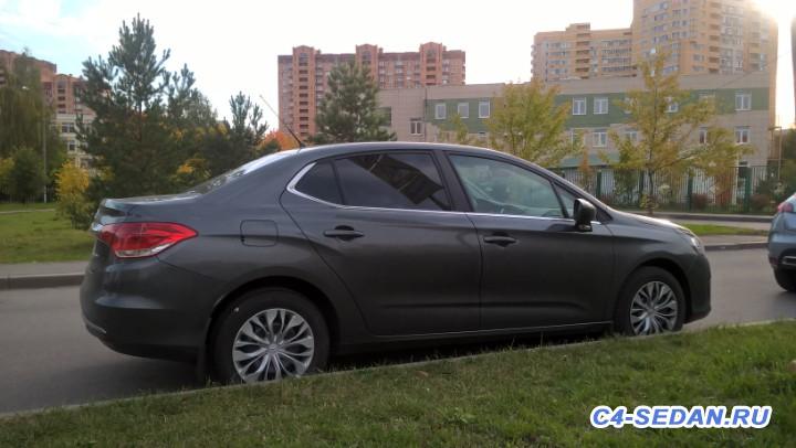 [Москва] Продаю Ситроен С4L 1.6 HDI 115 лс 6МКПП - WP_20181007_15_49_15_Pro.jpg