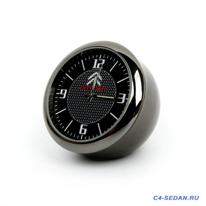 [Клубная закупка] Формирую посылку с Таобао 10 - Clock C4.jpg